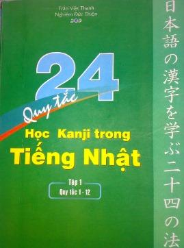 24 Quy Tắc Học Kanji – Tập 1