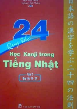 24 Quy Tắc Học Kanji – Tập 2
