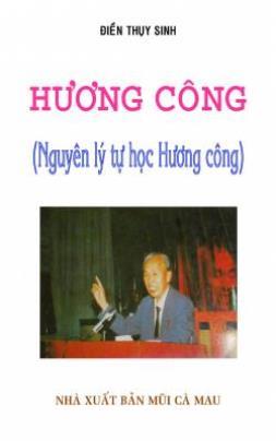 Hương Công