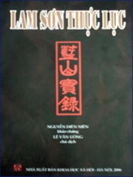 Lam Sơn Thực Lục