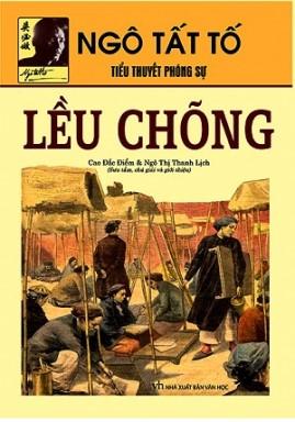 Lều Chõng