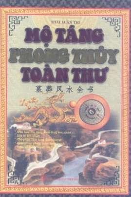 Mộ Táng Phong Thủy Toàn Thư