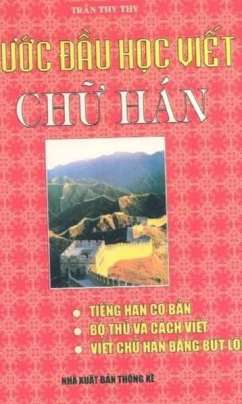 Bước Đầu Học Viết Chữ Hán