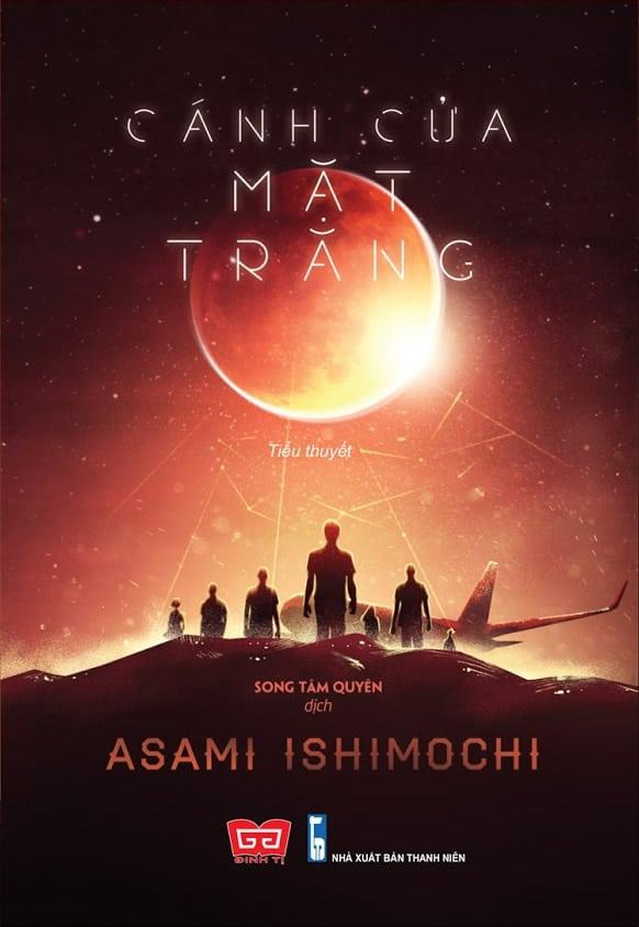 Cánh Cửa Mặt Trăng - Asami Ishimochi