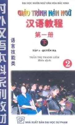 Giáo Trình Hán Ngữ 6 Quyển