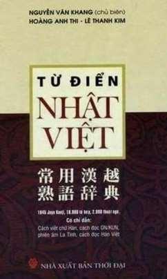 Từ Điển Kanji Nhật Việt