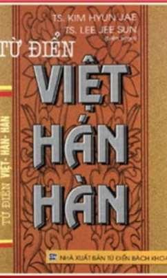 Từ điển Việt Hán Hàn