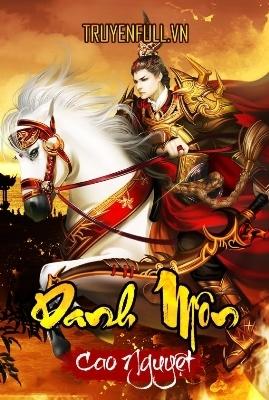 Danh Môn – Cao Nguyệt