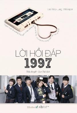 Lời Hồi Đáp 1997 – Lee Woo Jung