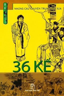 Những Câu Chuyện Trung Hoa Xưa: 36 Kế – Trình Ngọc Hoa