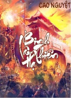 Binh Lâm Thiên Hạ – Cao Nguyệt