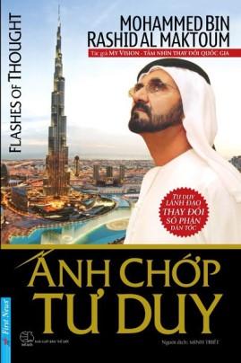Ánh Chớp Tư Duy – Mohammed Bin Rashidal Maktoum