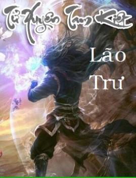 Tử Xuyên Tam Kiệt – Lão Trư