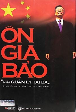 Ôn Gia Bảo – Nhà Quản Lý Tài Ba – Mã Linh & Lý Minh