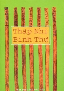 Thập Nhị Binh Thư – Đỗ Mộng Khương & Nguyễn Ngọc Tỉnh