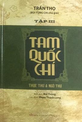 Tam Quốc Chí: Ngô Chí – Trần Thọ