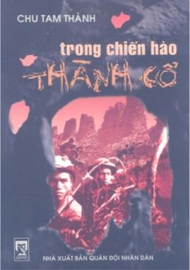 Trong Chiến Hào Thành Cổ – Chu Tam Thành