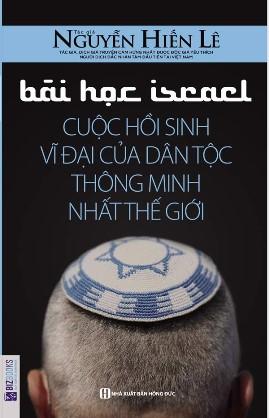 Bài học Israel