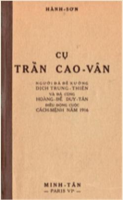 Cụ Trần Cao Vân – Hành Sơn