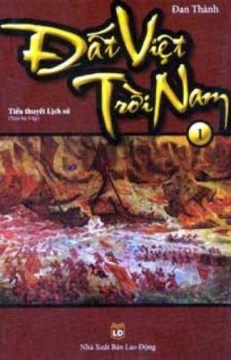 Đất Việt Trời Nam – Đan Thành