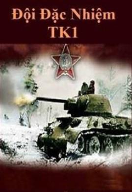 Đội Đặc Nhiệm TK1