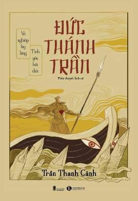 Đức Thánh Trần – Trần Thanh Cảnh