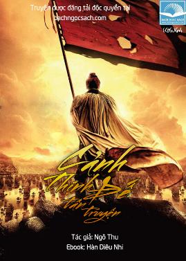 Cảnh Thịnh Đế Tân Truyện – Ngô Thu
