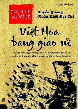 Góc nhìn sử Việt: Việt – Hoa bang giao sử