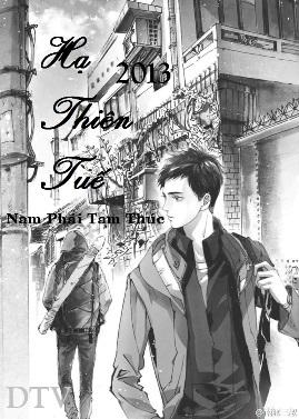 Đạo Mộ Bút Ký Ngoại Truyện: Hạ tuế thiên 2013 – Nam Phái Tam Thúc