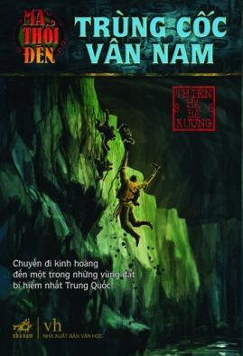 Ma Thổi Đèn Tập 3: Trùng Cốc Vân Nam – Thiên Hạ Bá Xướng