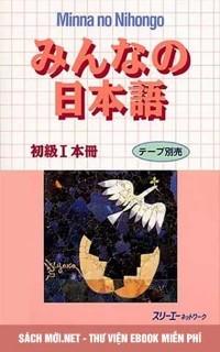 Giáo Trình Tiếng Nhật Minna No Nihongo Đầy Đủ Nhất (Kèm CD)
