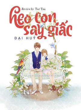 Heo Con Say Giấc