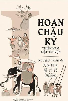 Thiên Nam Liệt truyện – Hoan Châu Ký – Nguyễn Cảnh Thị