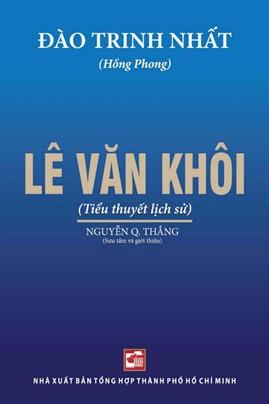 Lê Văn Khôi