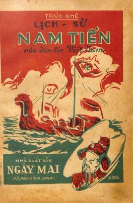Lịch Sử Nam Tiến Của Dân Tộc Việt Nam – Trúc Khê