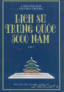 Lịch Sử Trung Quốc 5000 Năm Tập 3 – Lâm Hán Đạt & Tào Dư Chương