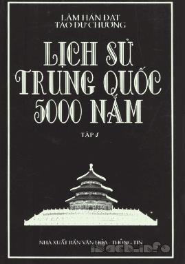 Lịch Sử Trung Quốc 5000 Năm Tập 4 – Lâm Hán Đạt & Tào Dư Chương