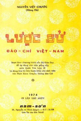 Lược Sử Báo Chí Việt Nam – Nguyễn Việt Chước