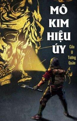 Mô Kim Hiệu Úy: Cửu U Tướng Quân – Thiên Hạ Bá Xướng