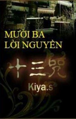 Mười Ba Lời Nguyền – Kiya.s