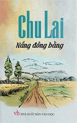 Nắng Đồng Bằng – Chu Lai