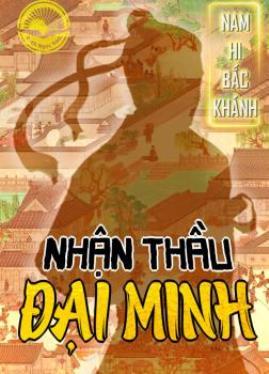 Nhận Thầu Đại Minh