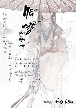 Nữ Ngỗ Tác Họa Cốt – Li Duo Wu