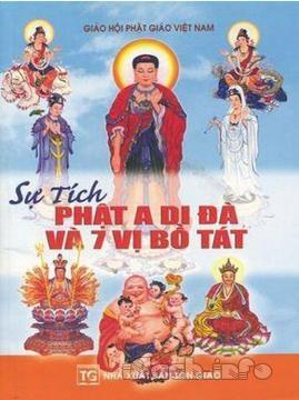 Sự Tích Phật A-Di-Đà và Bảy Vị Bồ Tát – Khuyết Danh
