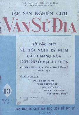 Tập San Nghiên Cứu Văn Sử Địa Tập 13: Số Đặc Biệt Về Hội Nghị Cách Mạng Nga 1905-1907 ở Mạc Tư Khoa