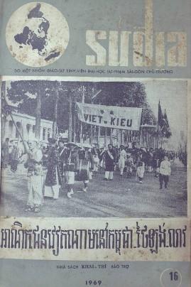 Tập San Sử Địa Tập 16: Việt Kiều tại Các Lân Bang Miên Thái Lào – Giáo Sư Sinh Viên Đại Học Sư Phạm Sài Gòn