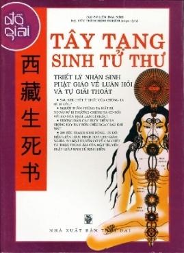 Tây Tạng Sinh Tử Thư