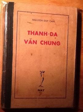 Thanh dạ văn chung – Thu Giang