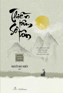 Thiền Tâm, Sơ Tâm – Shunryu Suzuki