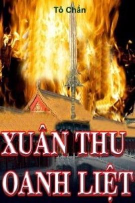 Xuân Thu Oanh Liệt